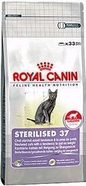 RC cat STERILISED 400g